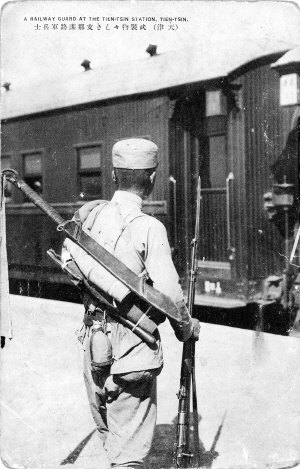 Railway guard with dadao
